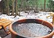 庭園露天風呂 陶器